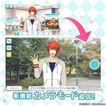 【NEWS】11/16(木)メンテナンス後に新機能「カメラモード」が登場!アイドルと一緒に写真撮影が…