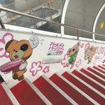 茨城県×スカイマーク×ガルパンコラボのステップ車両が茨城空港に登場!西住みほちゃんや山郷あゆみちゃん…