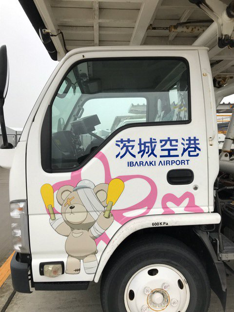 茨城県×スカイマーク×ガルパンコラボのステップ車両が茨城空港に登場! 西住みほちゃんや山郷あゆみちゃ…