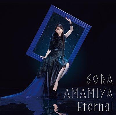 【情報更新】12/13発売、雨宮天 5thシングル「Eternal」 、シングルタイトル決定 &ジャ…