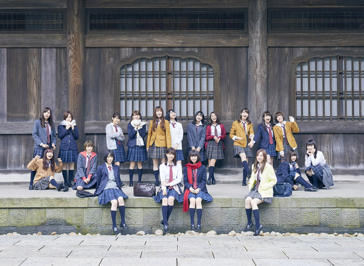 間もなくですよ!!19時から🤗🍵 ベストヒット歌謡祭2017🎤✨  #乃木坂46 #欅坂46 @be…