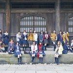 間もなくですよ!!19時から🤗🍵ベストヒット歌謡祭2017🎤✨#乃木坂46 #欅坂46 @besth…