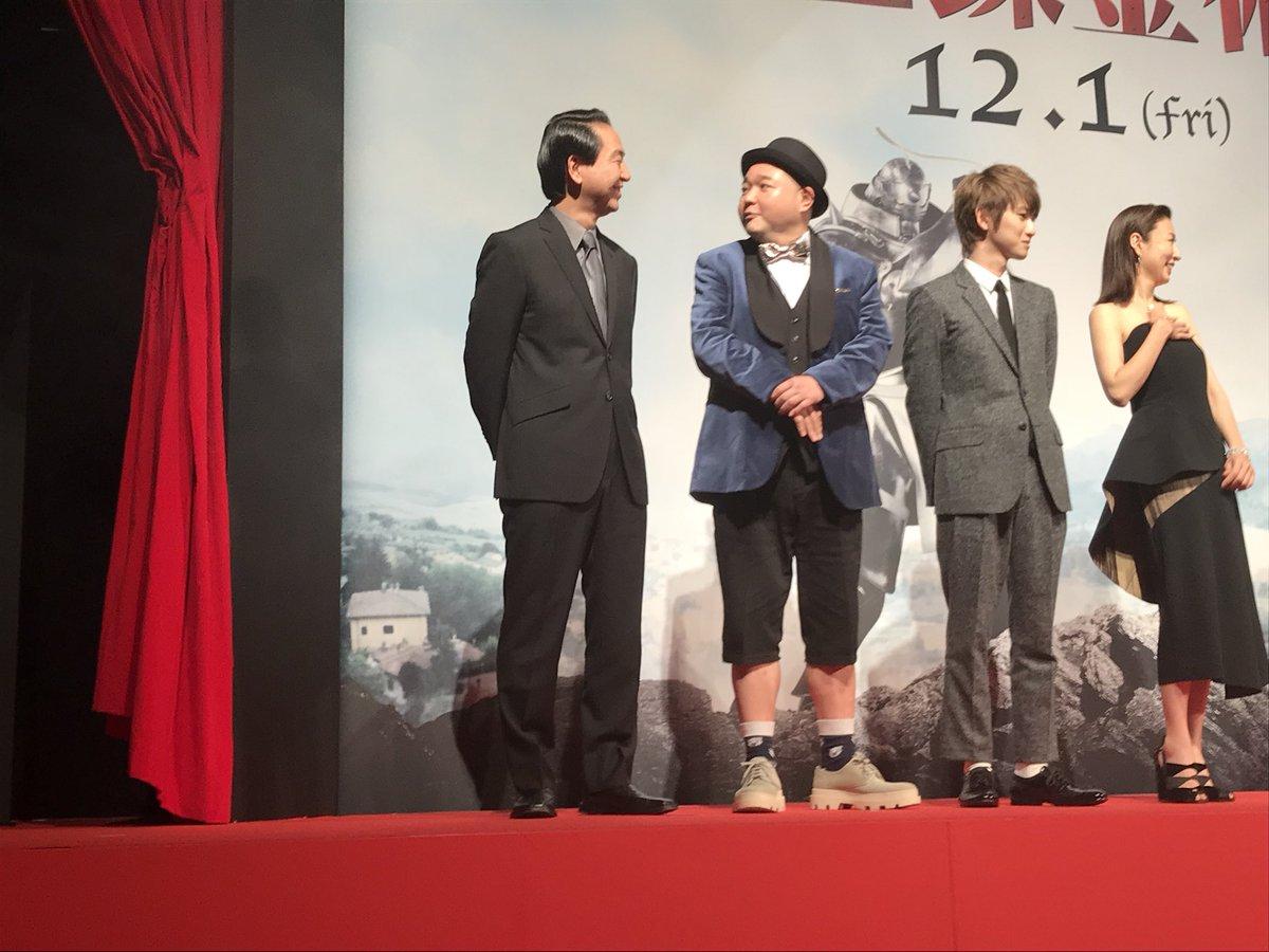 < ジャパンプレミアスタート!  主人公の山田涼介さんをはじめ、本田翼さん、ディーン・フジオカさん、…