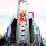 BTS(防弾少年団)、渋谷109を彩る ポスター&コラボアイテム公開(写真 全14枚)oricon.…