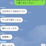 インフルエンザの予防接種を受けた後のメンバーの会話 pic.twitter.com/2ytmKCjR…