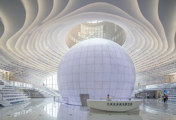 В Китае построили космическую библиотеку...