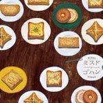 「ミスドゴハン」食事もできるミスタードーナツへ進化、外サクサク&中熱々のパイなど全11種 fashi…
