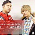 ヒプノシスマイク声優&Pインタビュー 「ラッパーに太刀打ちできる唯一の方法」 kai-you.net…