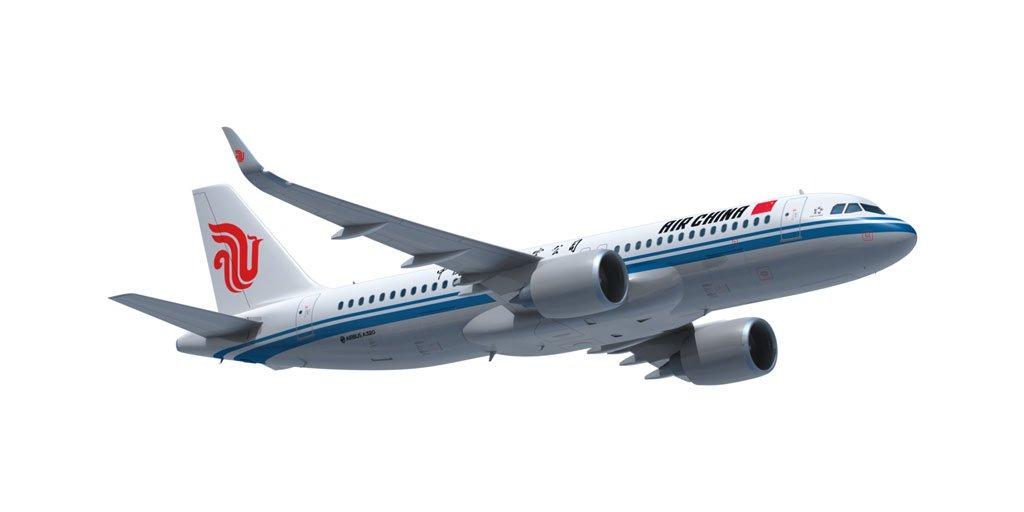 Resultado de imagen para A320NEO Air China