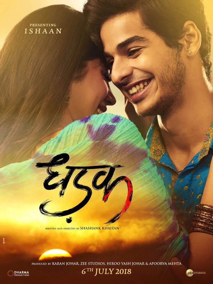 Dhadak (2018) 700MB DVDScr Hindi Movie 720p ESubs