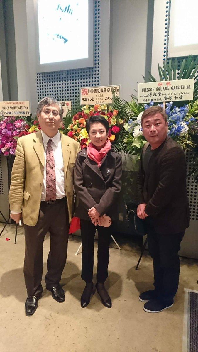 田淵智也さんの親御さんとユニゾンスクエアガーデンのライブに。蓮舫さん親子もファンとのことで遭遇。あーしかし、音がでかくて気持ちいい。進化してますなあ。