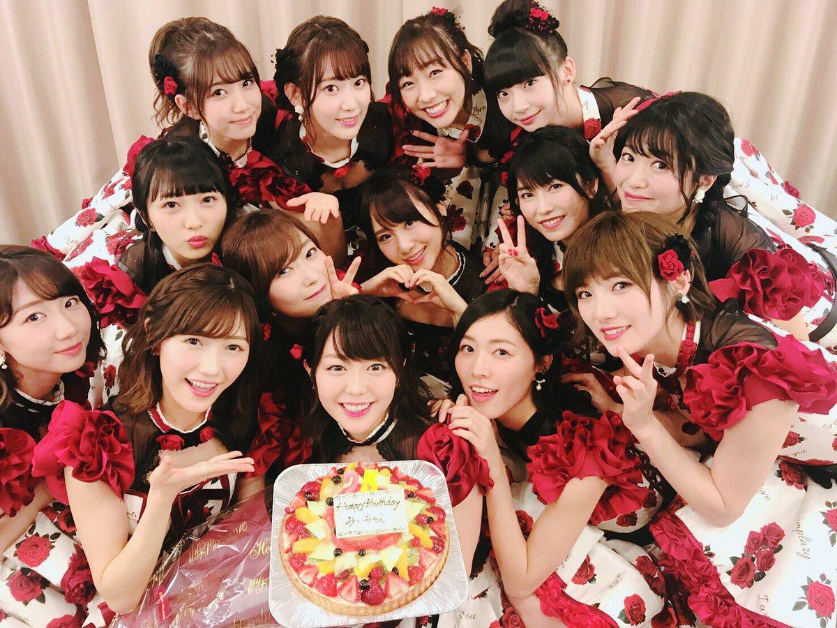 そして遅くなりましたが みぃちゃんHappy Birthday!!!🎂 誕生日当日にみんなでお祝いで…