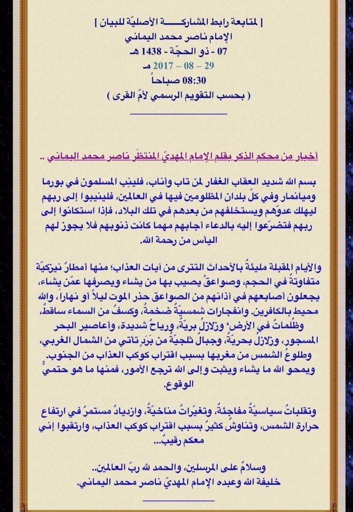 #افتتاح_كنيسه_في_الرياض  ظهر الحق وزهق ا...