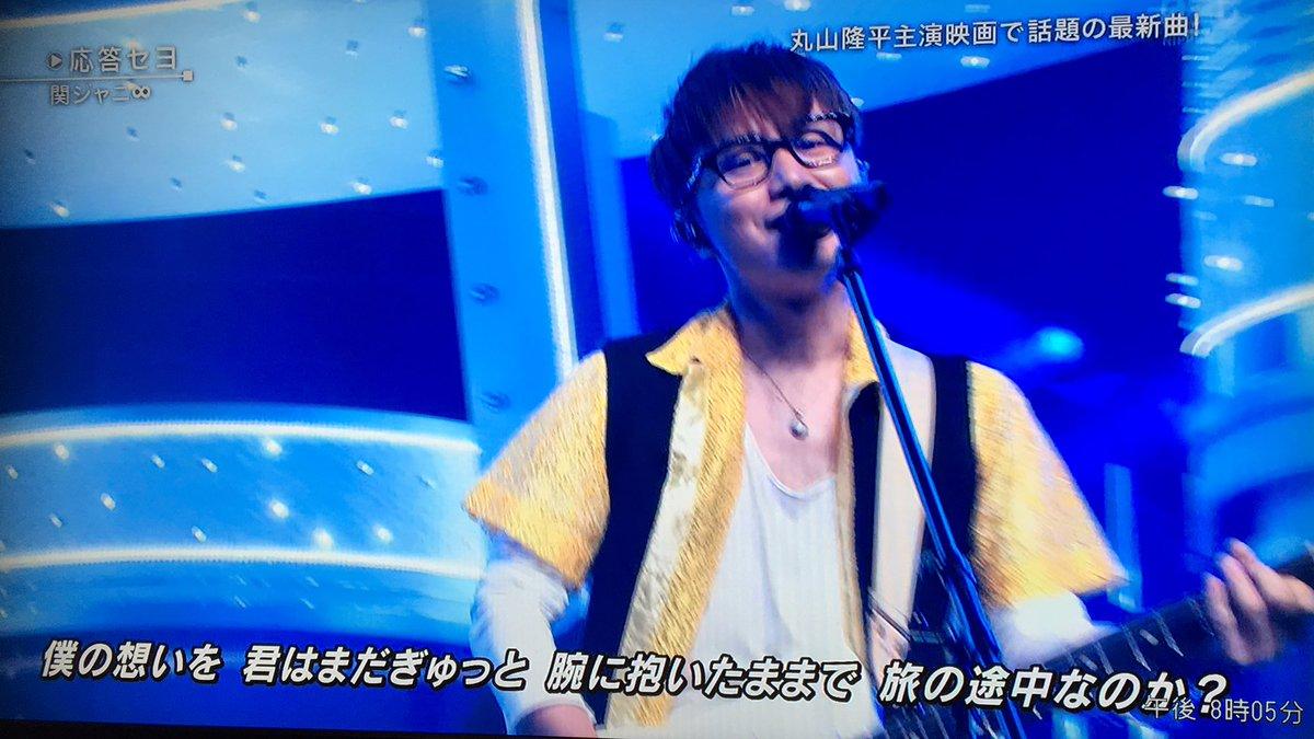 Twitter 安田 章 大