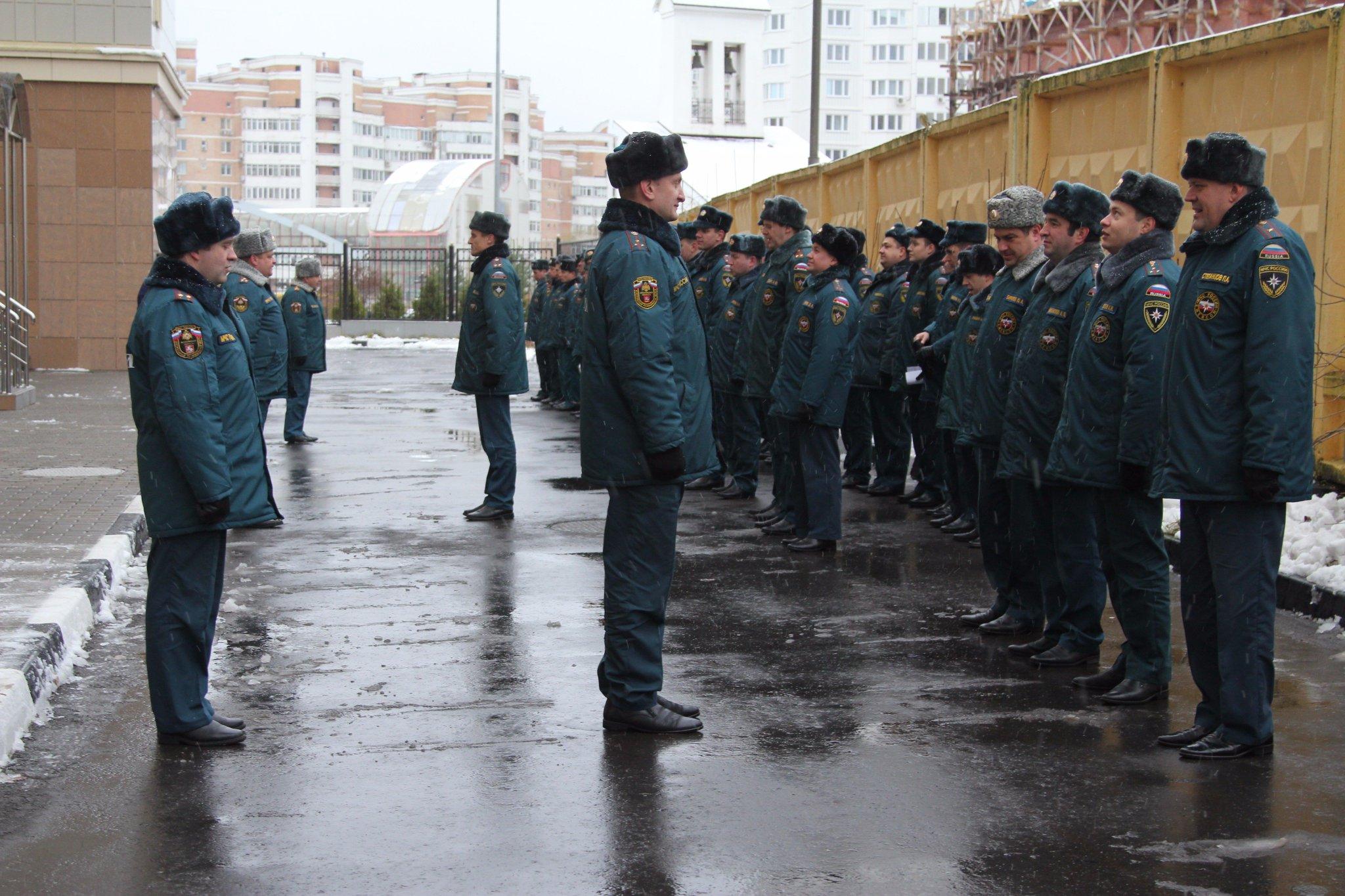 гу мчс россии по московской области официальный сайт выглядят