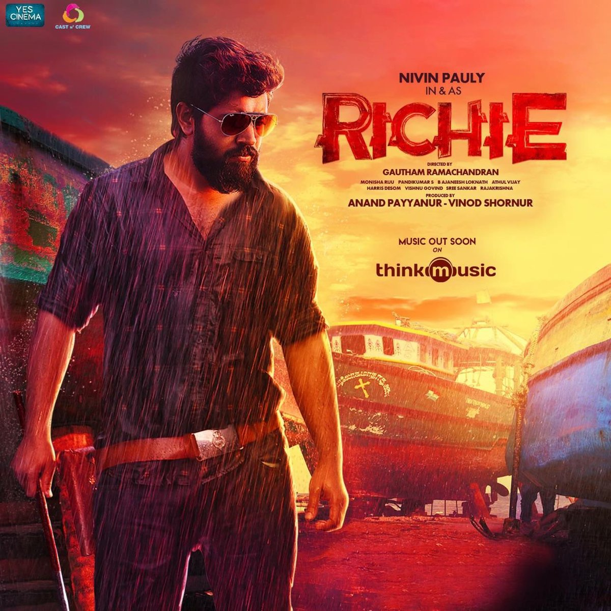 Richie 3rd Day Box Office Collection