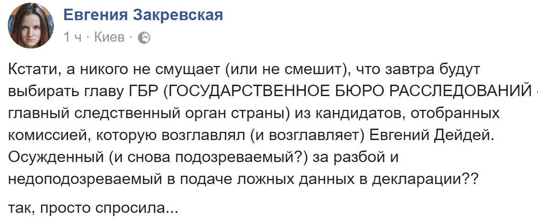 Несмотря на агрессию РФ, государство делает все, чтобы обеспечить каждому украинцу доступ к качественному образованию, - Порошенко - Цензор.НЕТ 8681