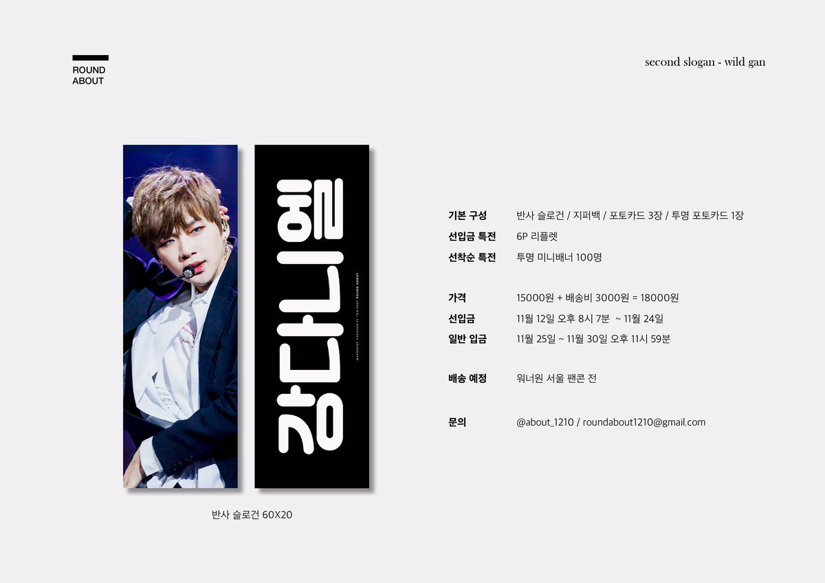 Indonesia Go On Twitter Ina Round About 2nd Slogan By Like Instagram 100 Real 1210 Price 300000 Ems Tax Close 25 Nov Details Https Tco Xiwhpdcuet