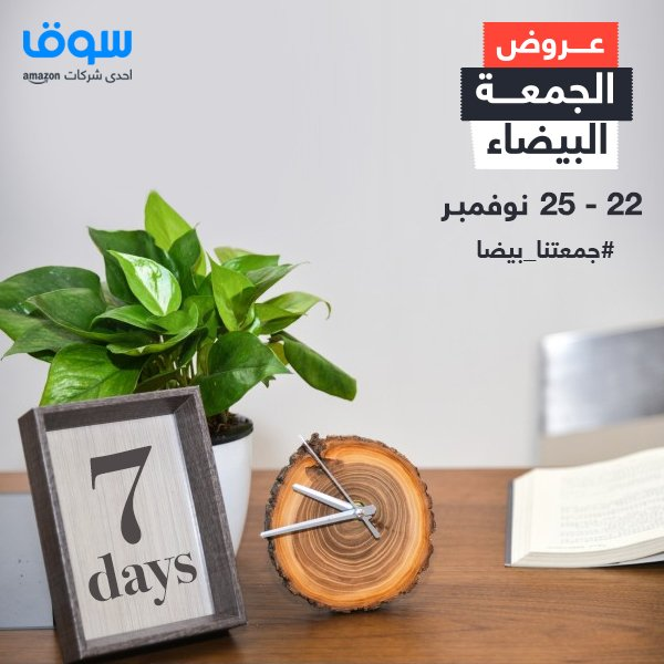 687d7d397 Souq.com KSA on Twitter: