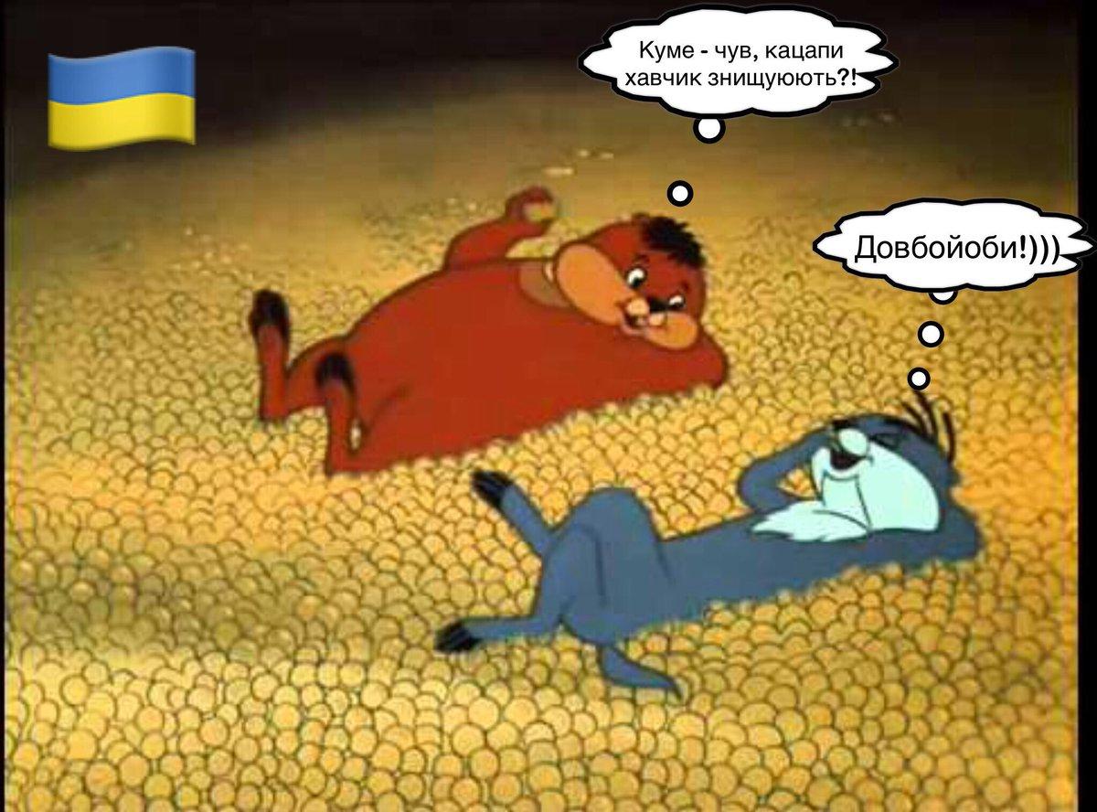 """Минфин РФ предложил ввести уголовную ответственность за ввоз """"санкционки"""", приравняв его к контрабанде оружия - Цензор.НЕТ 5057"""