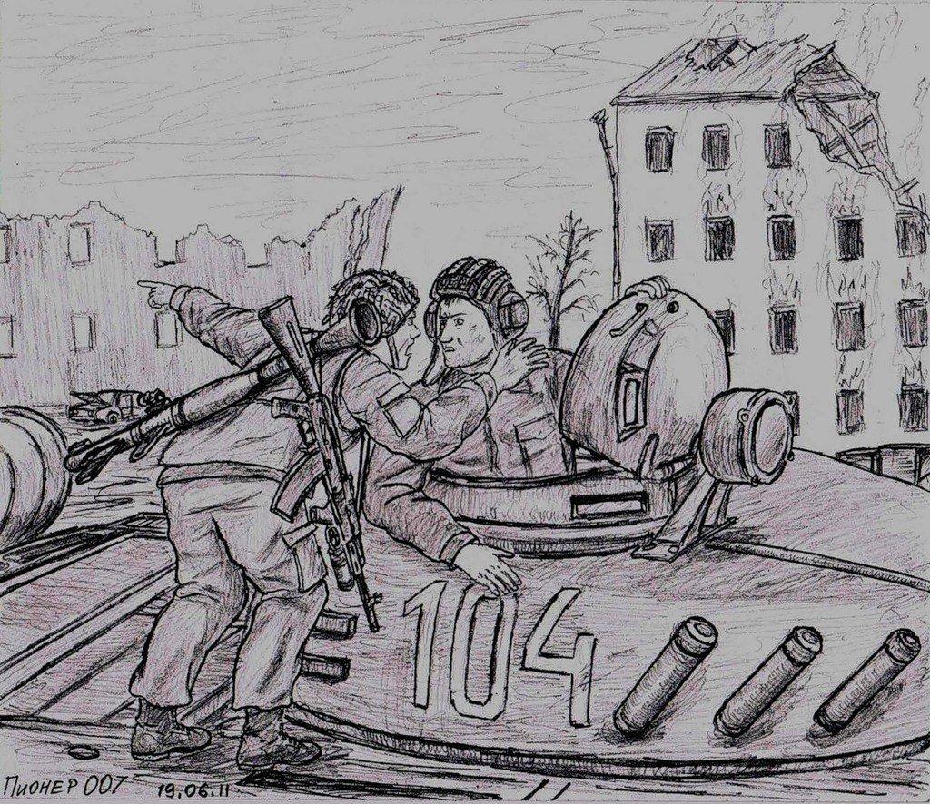 битва за ленинград раскраска этап перед