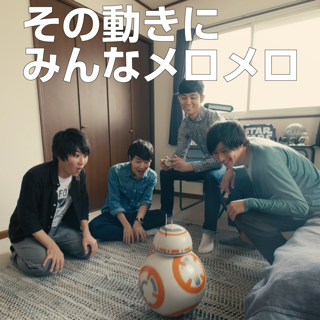RT @takaratomytoys: ファン待望!リアクション、愛らしさ。すべてが映画そのもの!自分だけの「BB-8」を手に入れよう! https://t.co/estNahBHIG
