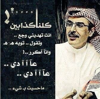 RT @alarab8888: بوح البدر  / ❤️ https://t.co/R43Mqv1rKU