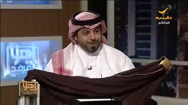 #العرفج: 'برستيج البشت' راح، والكل خاضع...