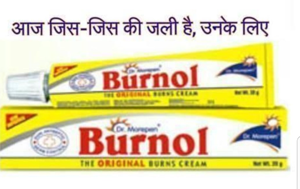 RT @vijai63: BJP government is so caring for its opponents that it has reduced GST on Burnol from 28% to 18% 😃😃😃 https://t.co/YFpYt5qBsT