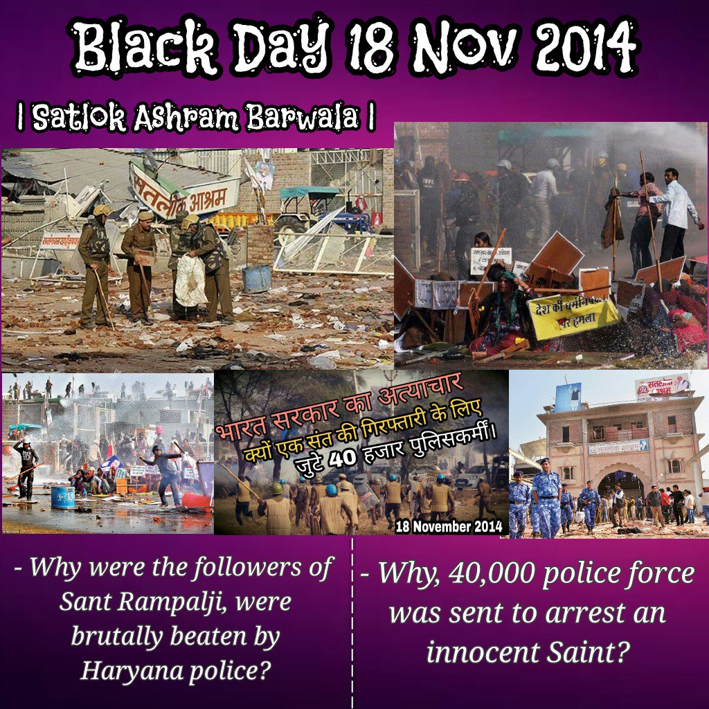 #18Nov_BlackDay when innocent people has been beaten hard by police due to some politics and a Great Saint has been put in jail w/o any proofs Must see this  to know what police did with innocents in India We want #JUSTICE <br>http://pic.twitter.com/2XUOKLSMuV @Pontifex<br>http://pic.twitter.com/tpfPpK4lRU