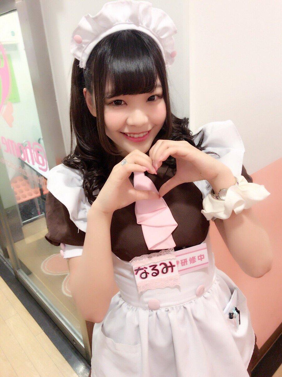 """メイドカフェ あっとほぉーむカフェ on Twitter: """"@ほぉ〜むカフェ本店 ..."""