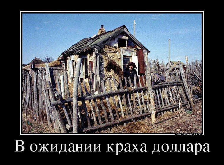 демотиваторы про сельских этаж кирпич, второй