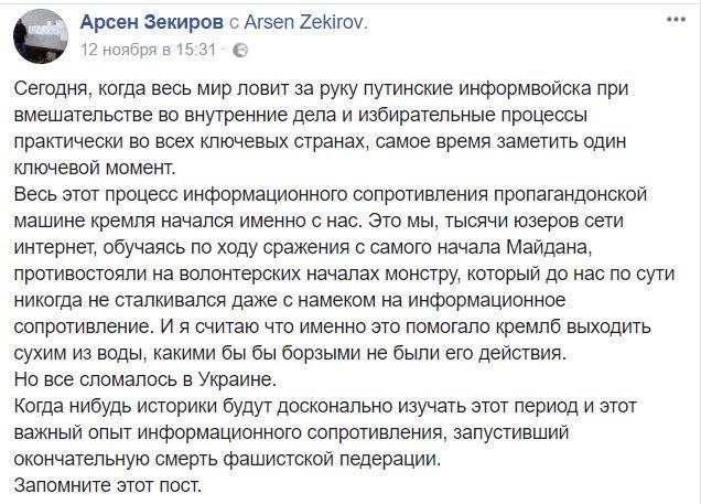 На День Достоинства и Свободы к охране правопорядка привлекут 2 тысячи правоохранителей, - Крищенко - Цензор.НЕТ 2788