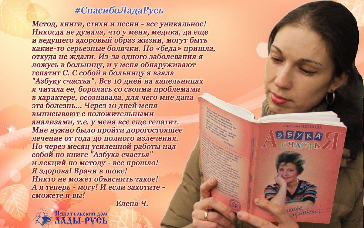 read szegos
