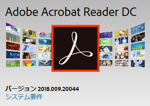 Reader adobe flash player
