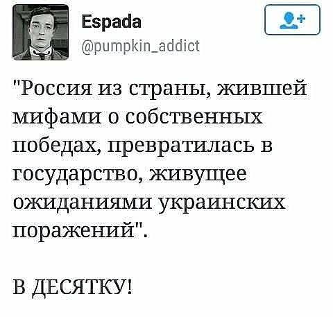 После диалога с Путиным главарь луганских террористов Плотницкий начал проверку здоровья украинских заложников - Цензор.НЕТ 5581