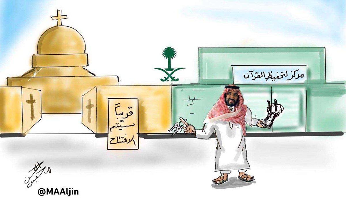 #افتتاح_كنيسه_في_الرياض https://t.co/1SW...