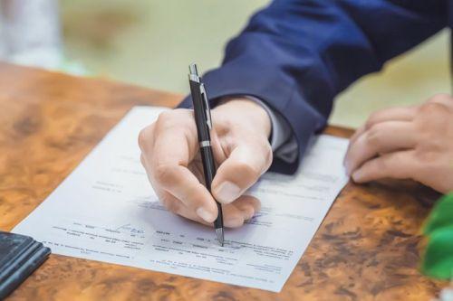 Какие документы для возврата налога