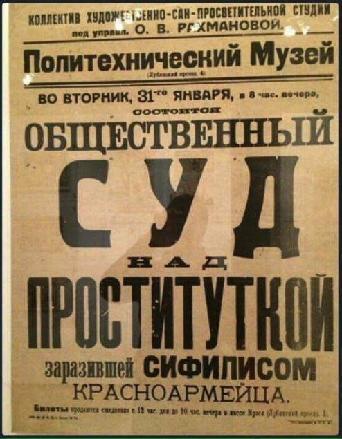 Несмотря на агрессию РФ, государство делает все, чтобы обеспечить каждому украинцу доступ к качественному образованию, - Порошенко - Цензор.НЕТ 1293
