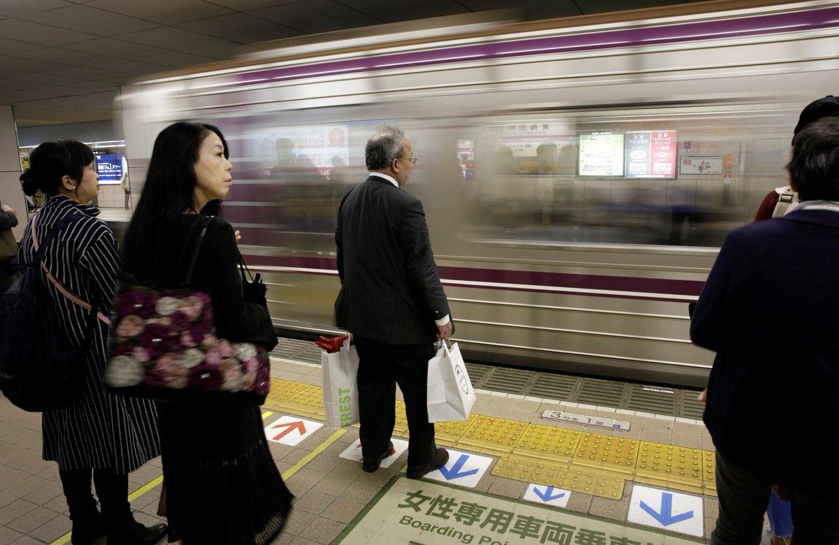 Empresa pede desculpas a passageiros após trem partir 20 segundos adiantado no Japão https://t.co/K8Of0cHPbm #G1