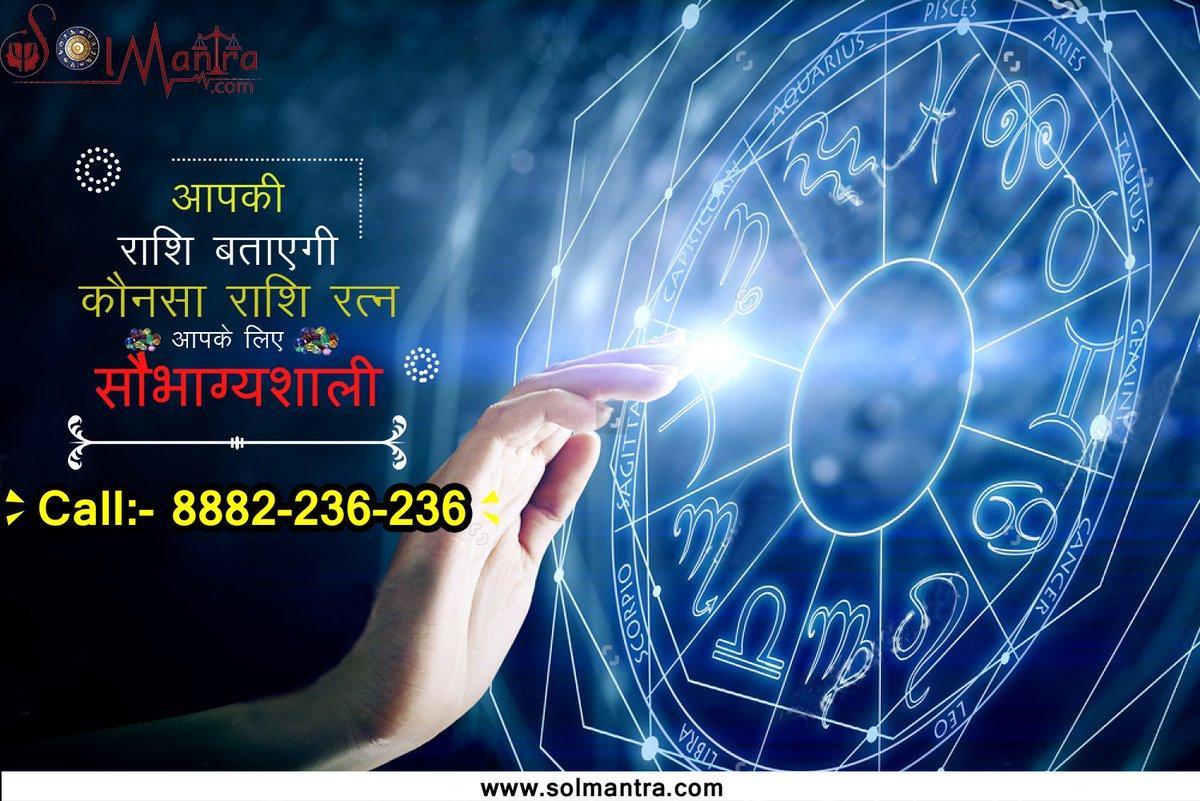 Hindu Matchmaing-Astrologie