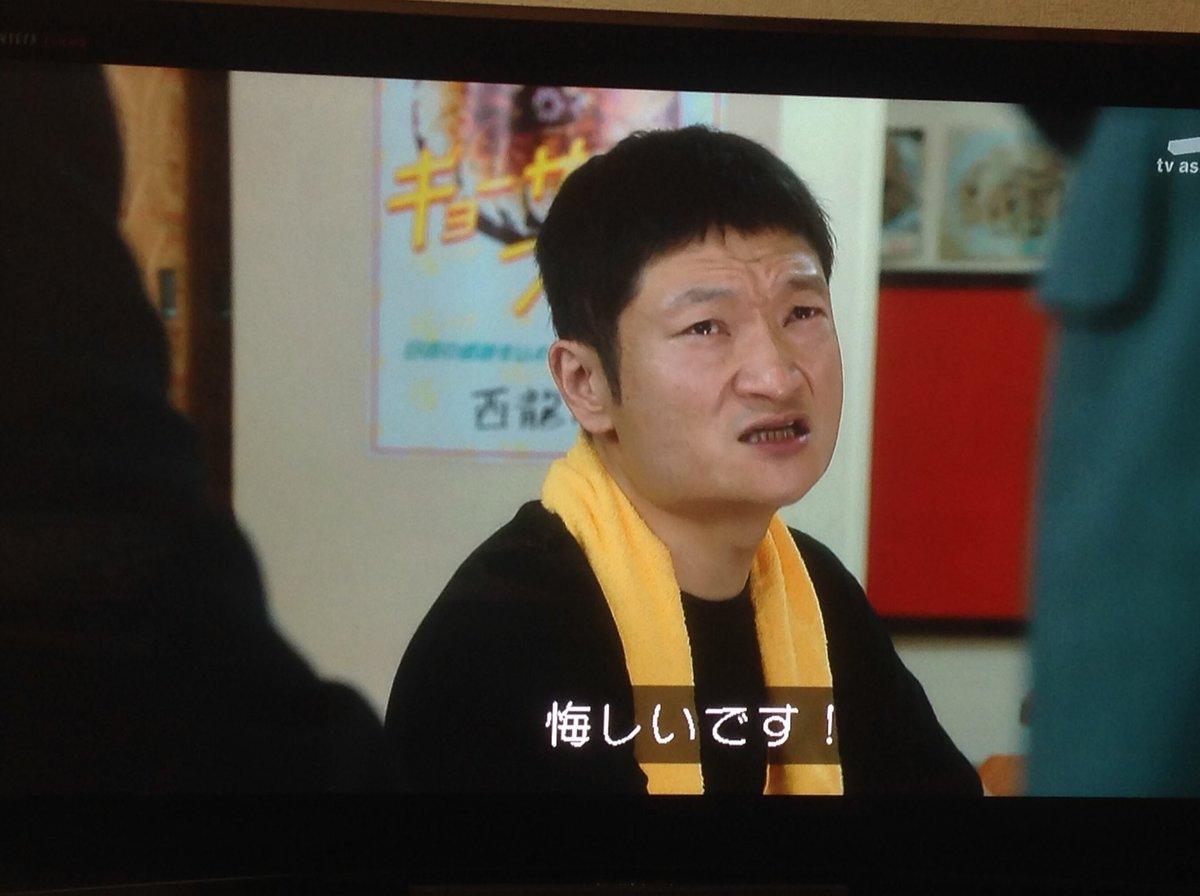 加藤、ザブングルやめて中華料理屋になってたw あとギャグもすべってるぞw #科捜研の女