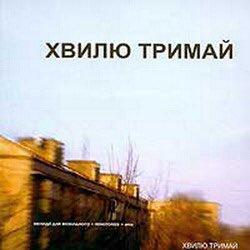 Слушать бесплатно русское радио