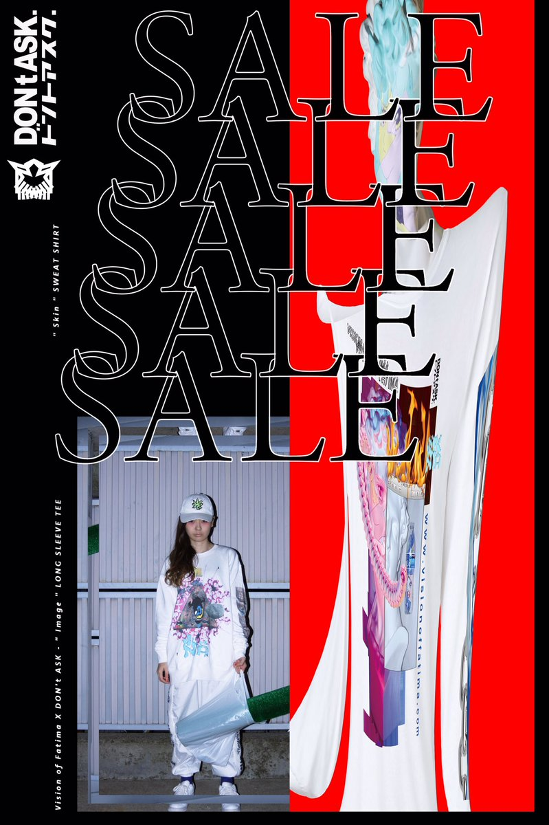 SALE。  http://dontask.theshop.jp/items/6190172   http://dontask.theshop.jp/items/6197545