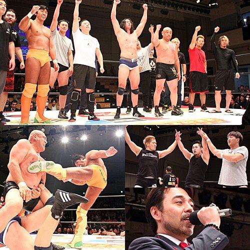 La función inaugural de New Wrestling Oriental Heroes de China 5