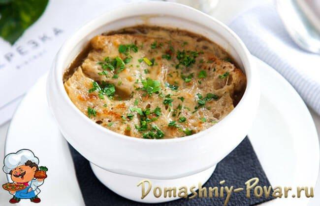 Классический луковый суп рецепт