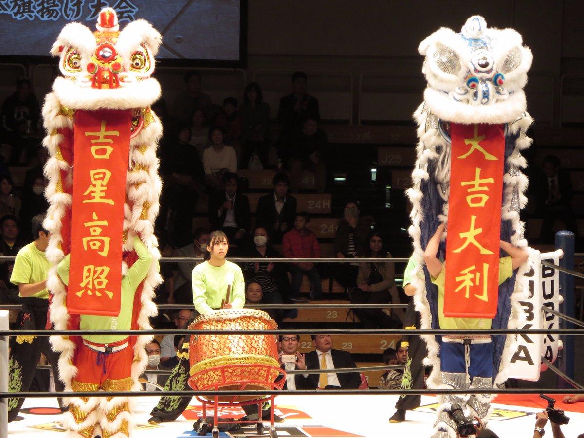 La función inaugural de New Wrestling Oriental Heroes de China 1
