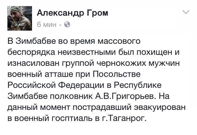 Администрация Трампа склоняется к предоставлению Украине оборонительного вооружения, - сенатор Ингофф - Цензор.НЕТ 1924