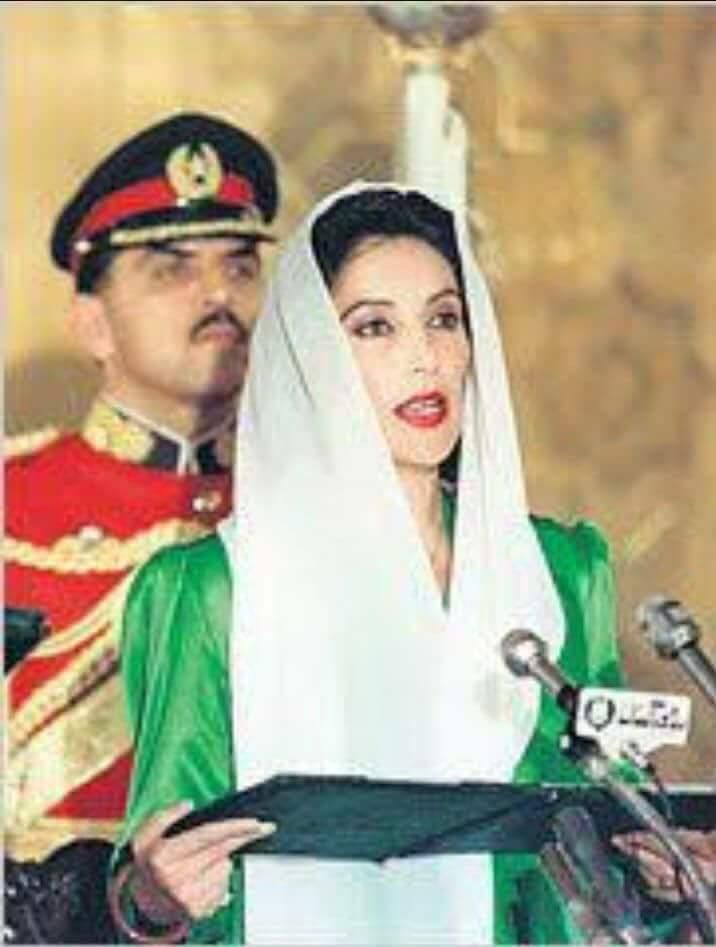 16thNov,1988  #SMBB Became 1st #Woman #Prime #Minister of #Muslim world  #50YearsOfBhuttoism #BilawalBhutto<br>http://pic.twitter.com/OSVk1JMXFU