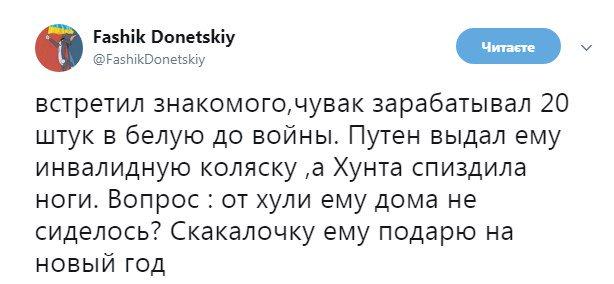 На данный момент в плену у боевиков находится 158 украинцев, - Тандит - Цензор.НЕТ 6206